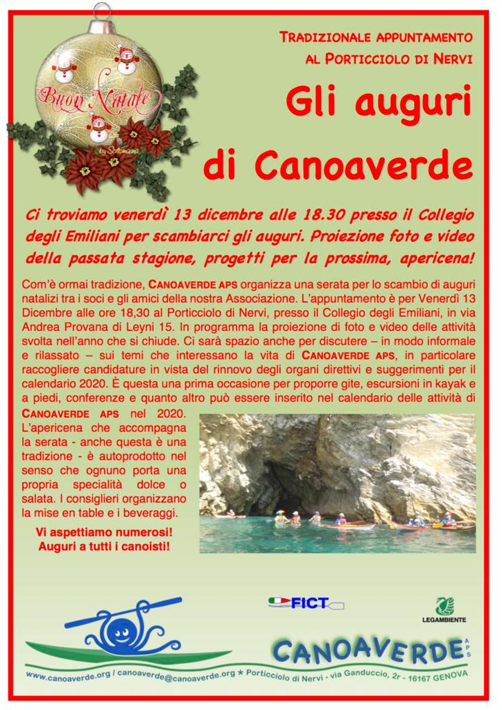thumbnail of Volantino serata prenatalizia2019